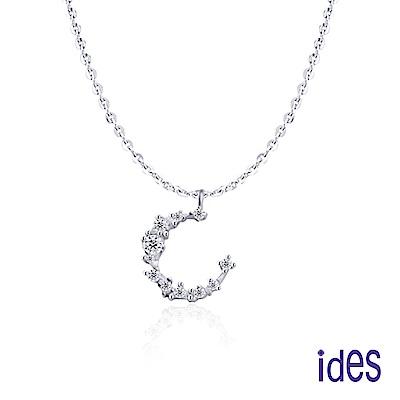 ides愛蒂思 日韓時尚設計純銀晶鑽項鍊/心願