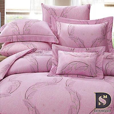 DESMOND 加大60支天絲八件式床罩組 莉伯頓 100%TENCEL