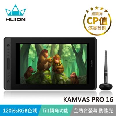 HUION KAMVAS PRO16 繪圖螢幕(GT-156)