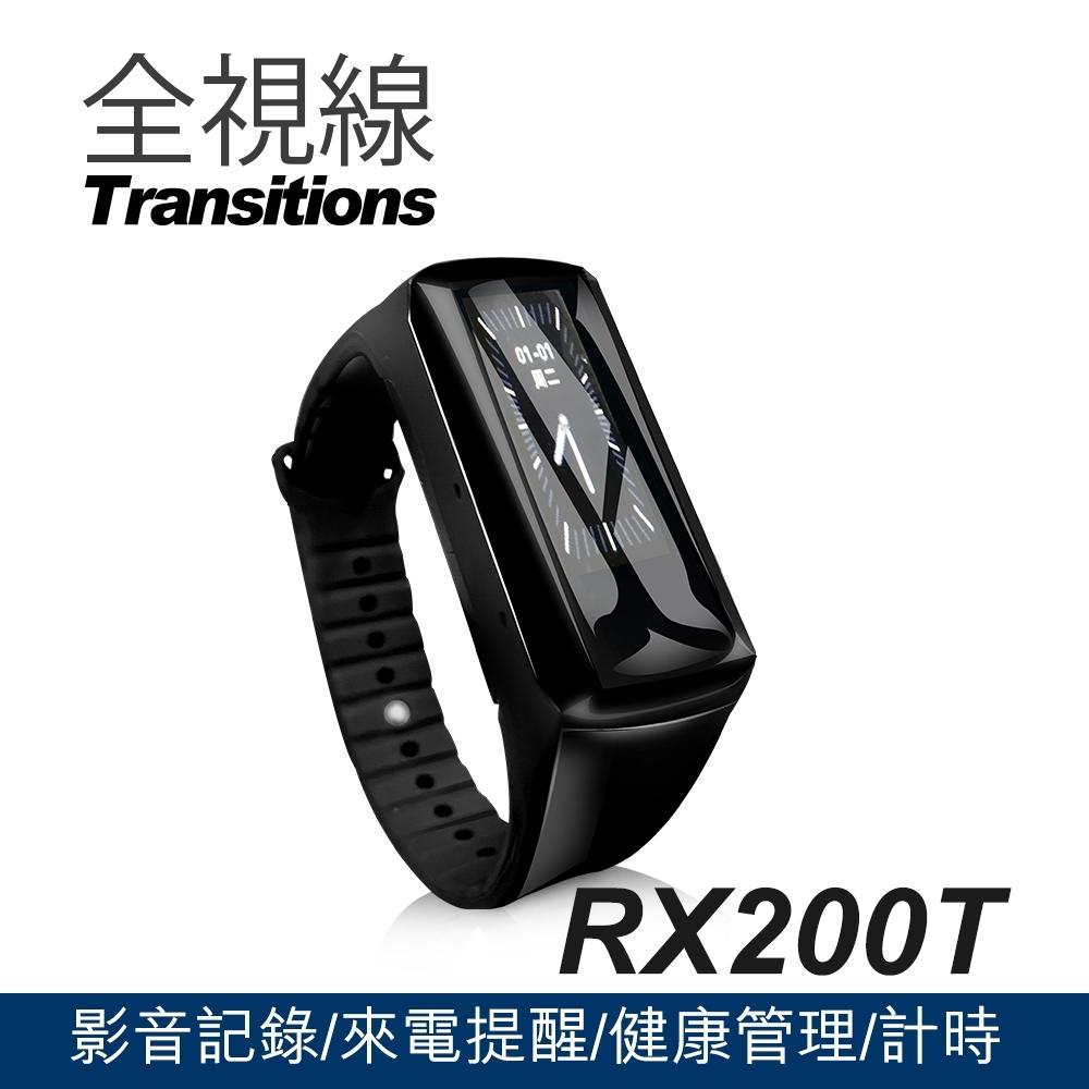 全視線 RX200T 藍芽智慧型FULL HD 1080P 攝影手環-快