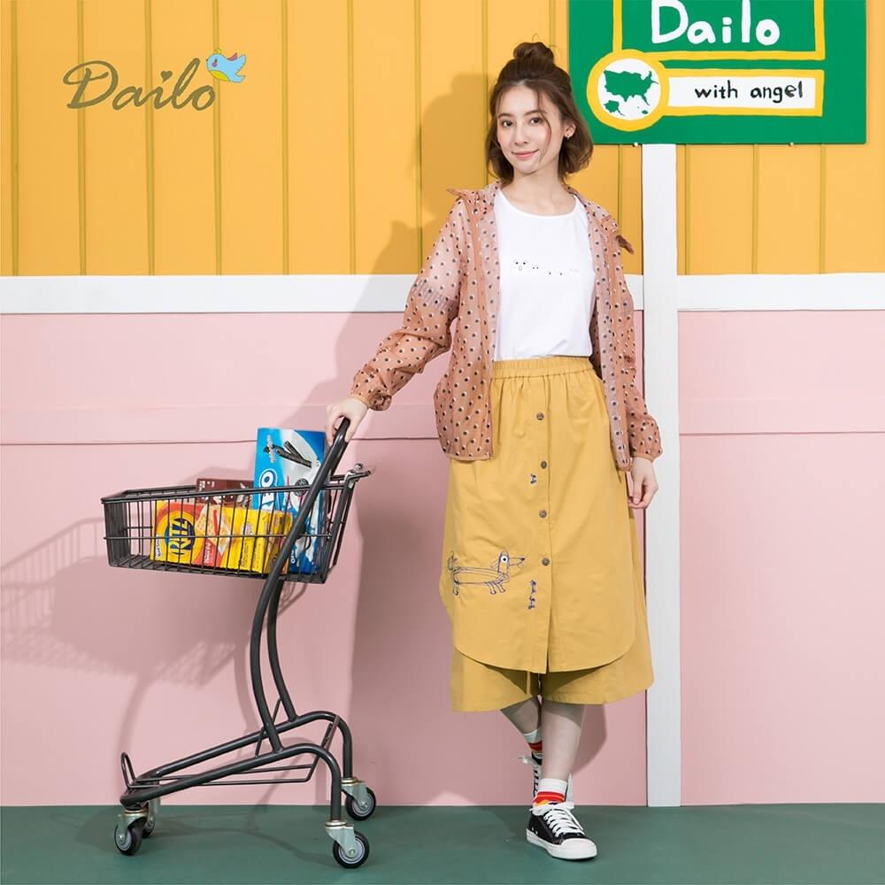 【Dailo】防曬點點連帽-外套(三色/版型適中)