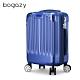 Bogazy 韶光絲旋 18吋拉絲紋行李箱(寶石藍) product thumbnail 1