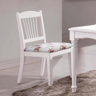 H&D 海倫鄉村白色餐椅