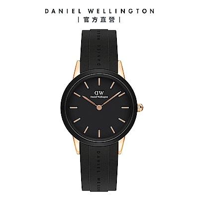 【Daniel Wellington】Iconic Motion 32mm躍動黑膠腕錶 玫瑰金框 DW手錶