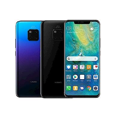 HUAWEI Mate 20 Pro 6.39 吋八核心(6G/128G)智慧型手機