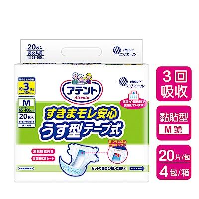 日本大王 Attento超透氣防漏紙尿褲(黏貼型)M(20片/包)X4包(箱購)