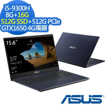 ASUS X571GT 15吋筆電 i5-9300H/24G/1024G/GTX1650特