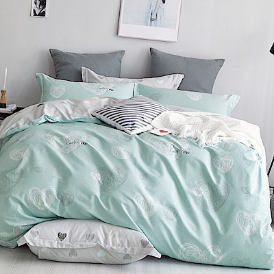La Lune 台灣製40支精梳純棉單人床包雙人被套三件組 薄荷藍甜心