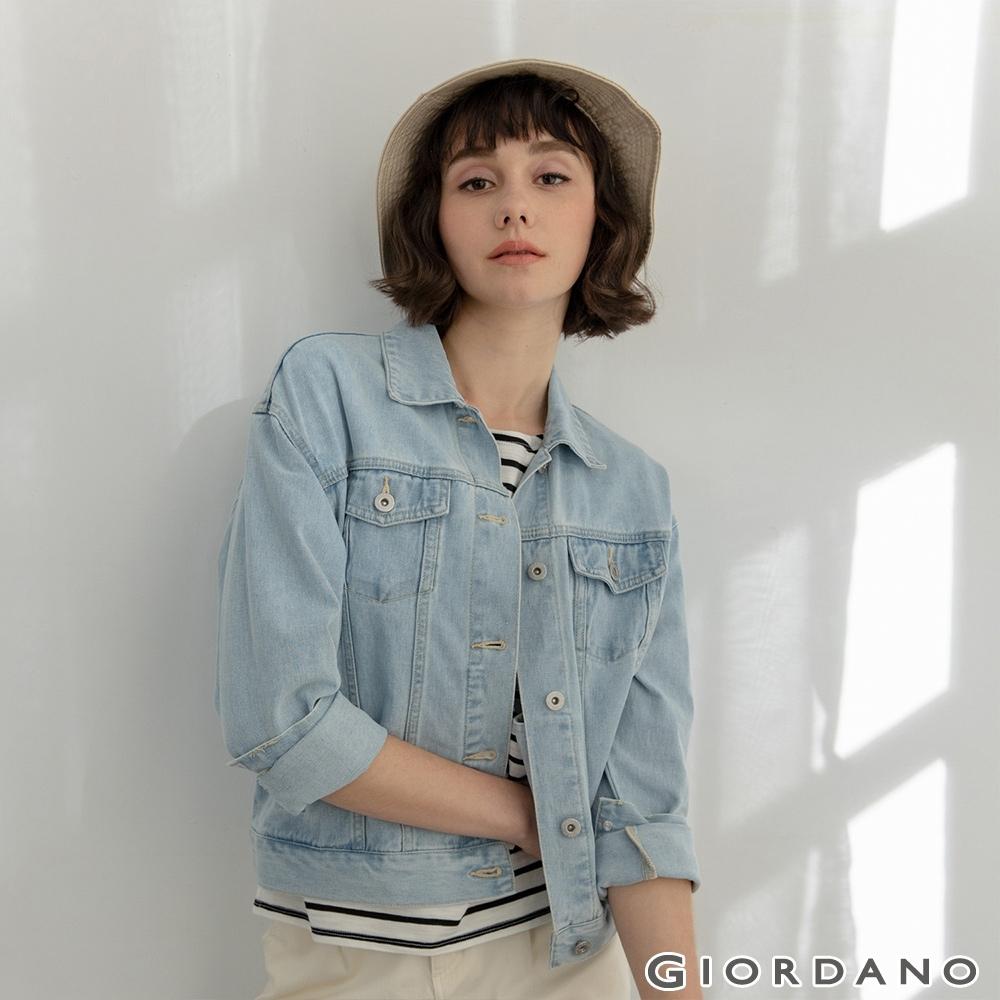 GIORDANO 女裝梭織純棉牛仔外套 - 65 粉藍