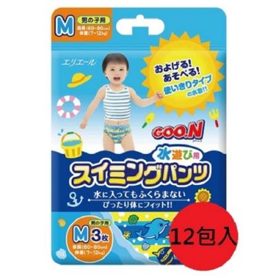日本【大王】Goon 拋棄式戲水專用尿褲M號3張入#男生用 箱出12包特惠組