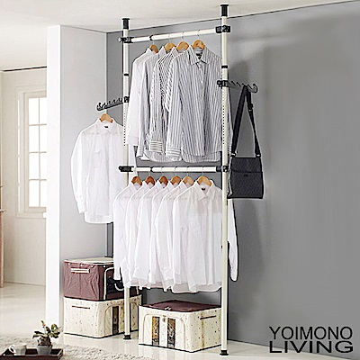 YOIMONO LIVING 收納職人 頂天立地雙層衣架