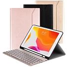 Powerway for iPad 10.2吋平板專用尊榮型三代鋁合金藍牙鍵盤/皮套