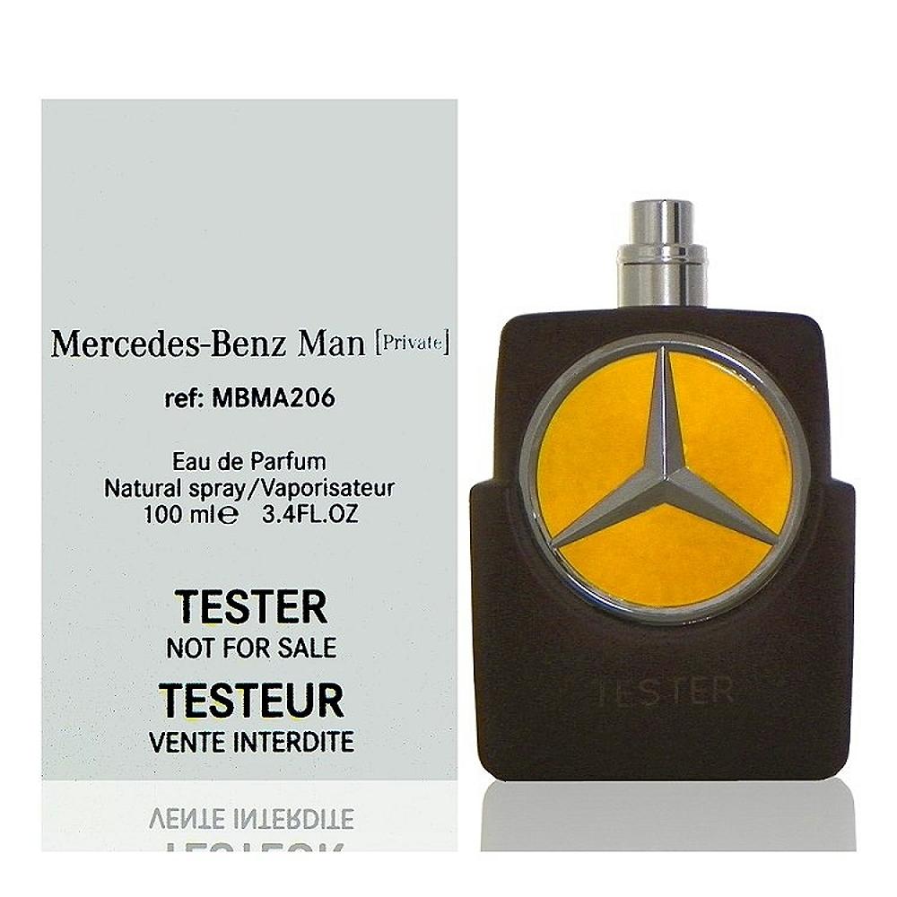 Mercedes Benz Private 私人訂製男性淡香精100ml Tester包裝
