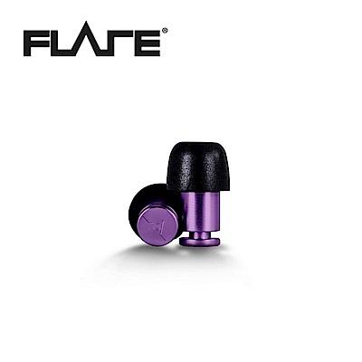 Flare Isolate 系列鋁製專業級英國防躁耳塞 魅惑紫色款