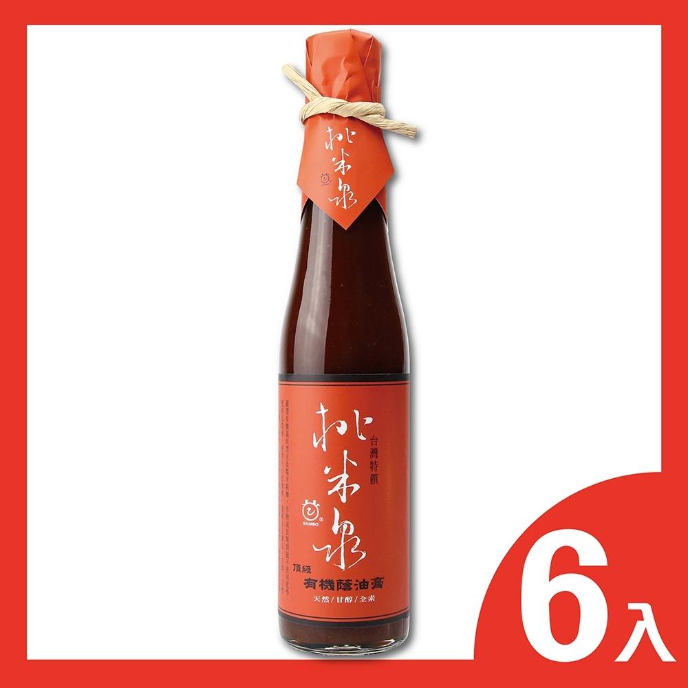 桃米泉 頂級有機蔭油膏6瓶(410ml/瓶)