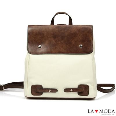 La Moda 舒適百搭大容量拼接設多背法肩背斜背後背包(咖)