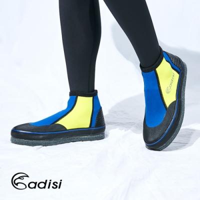 ADISI 短筒潛水鞋AS11107 黃-寶藍|18~30 (潛水,溯溪)