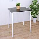頂堅 寬80x深80x高99/公分-方形吧台桌/高腳桌/餐桌/洽談桌 二色