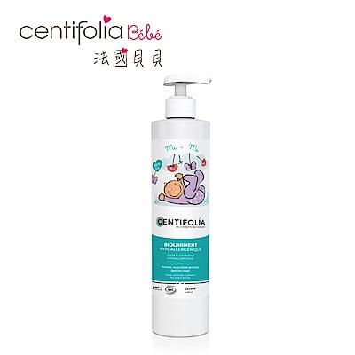 法國貝貝 嬰幼兒肌膚修護霜 250ml