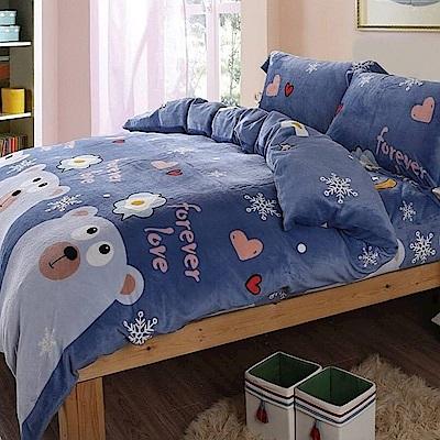 La Lune 冬季首選軒 s百分百法蘭絨雙人床包毯被四件組 耶誕熊之舞