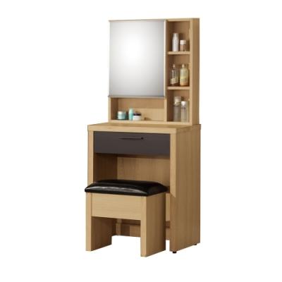 Boden-安德斯2尺化妝台/鏡台(贈化妝椅)-61x40x154cm