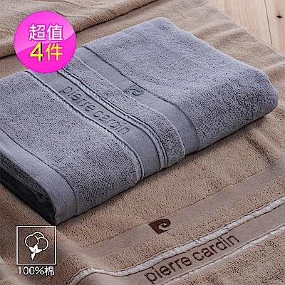 皮爾卡登 純棉緞檔LOGO浴巾組(4件組) M7313