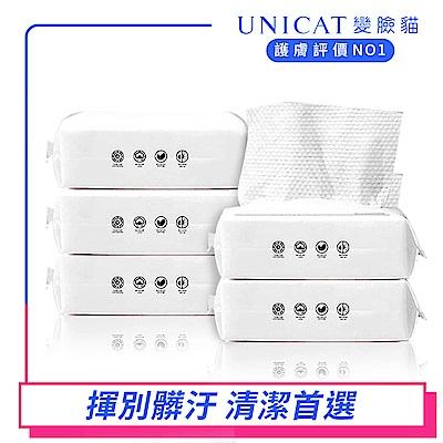 UNICAT變臉貓 親膚棉柔洗擦臉巾50抽(5包)