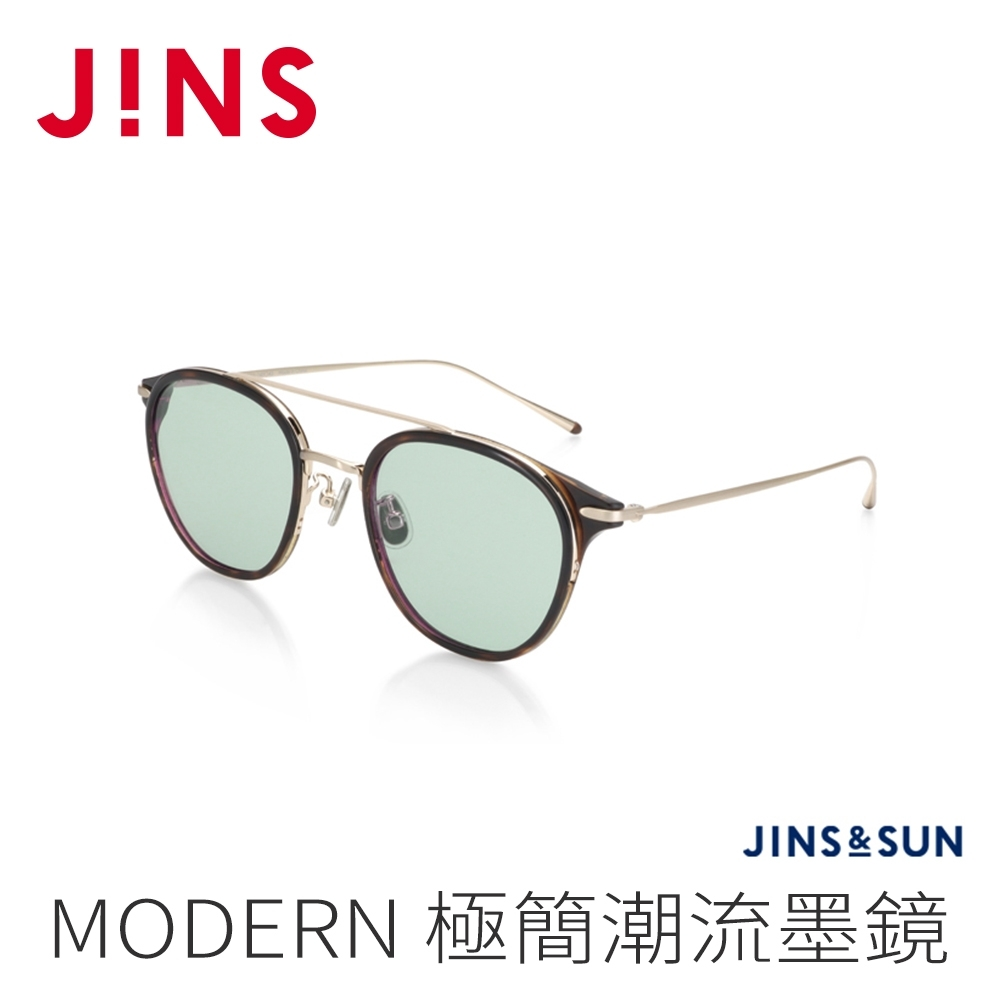 JINS&SUN MODERN 極簡潮流墨鏡(AURF21S123)木紋棕