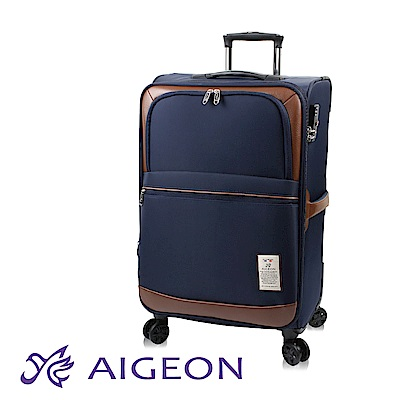 AIGEON愛雋-19吋MIT輕量尼龍雙輪行李箱(防潑水尼龍系列)