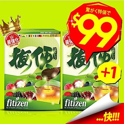 【2-4HR咕嚕】4色莓濃縮酵素蜜!梅便秘方15包/盒、+$99多1盒!(此賣場共出貨2盒組)