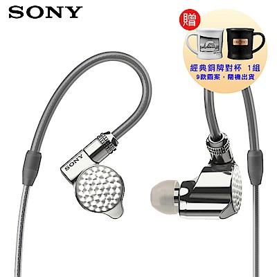 ﹝送SONY經典銅牌對杯乙組﹞SONY IER-Z1R 旗艦入耳式立體聲耳機 可拆換導線