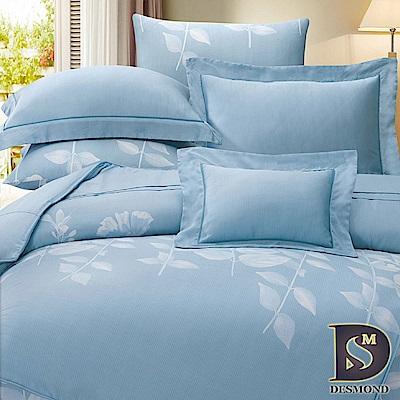 DESMOND 雙人60支天絲八件式床罩組 貝妮卡-藍 100%TENCEL