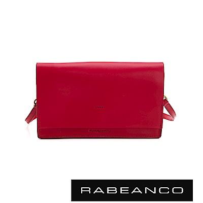 RABEANCO 迷時尚系列多夾層小方包 山茶紅