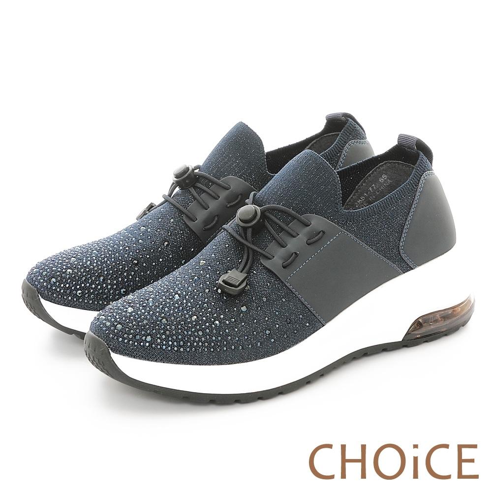 CHOiCE 壓釦免綁鞋帶氣墊 女 休閒鞋 藍色