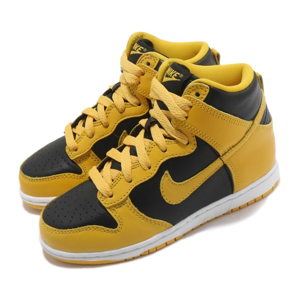 Nike 滑板鞋 Dunk High SP 運動 童鞋 經典款 舒適 皮革 簡約 中童 穿搭 黃 黑 DC9053002