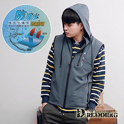 Dreamming NP機能防潑水保暖加絨連帽背心外套-共二色