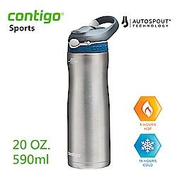 美國CONTIGO Ashland Chill不鏽鋼保溫吸管瓶590cc-藍蓋