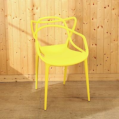 BuyJM繽紛幾何可堆疊造型餐椅寬53x50x83.5公分-免組