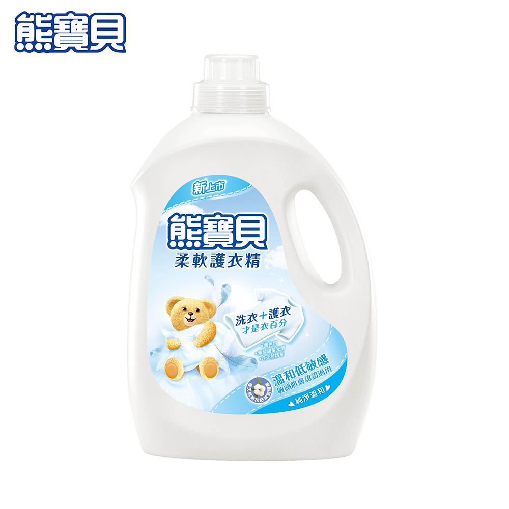 熊寶貝 柔軟護衣精 3.2L_純淨溫和