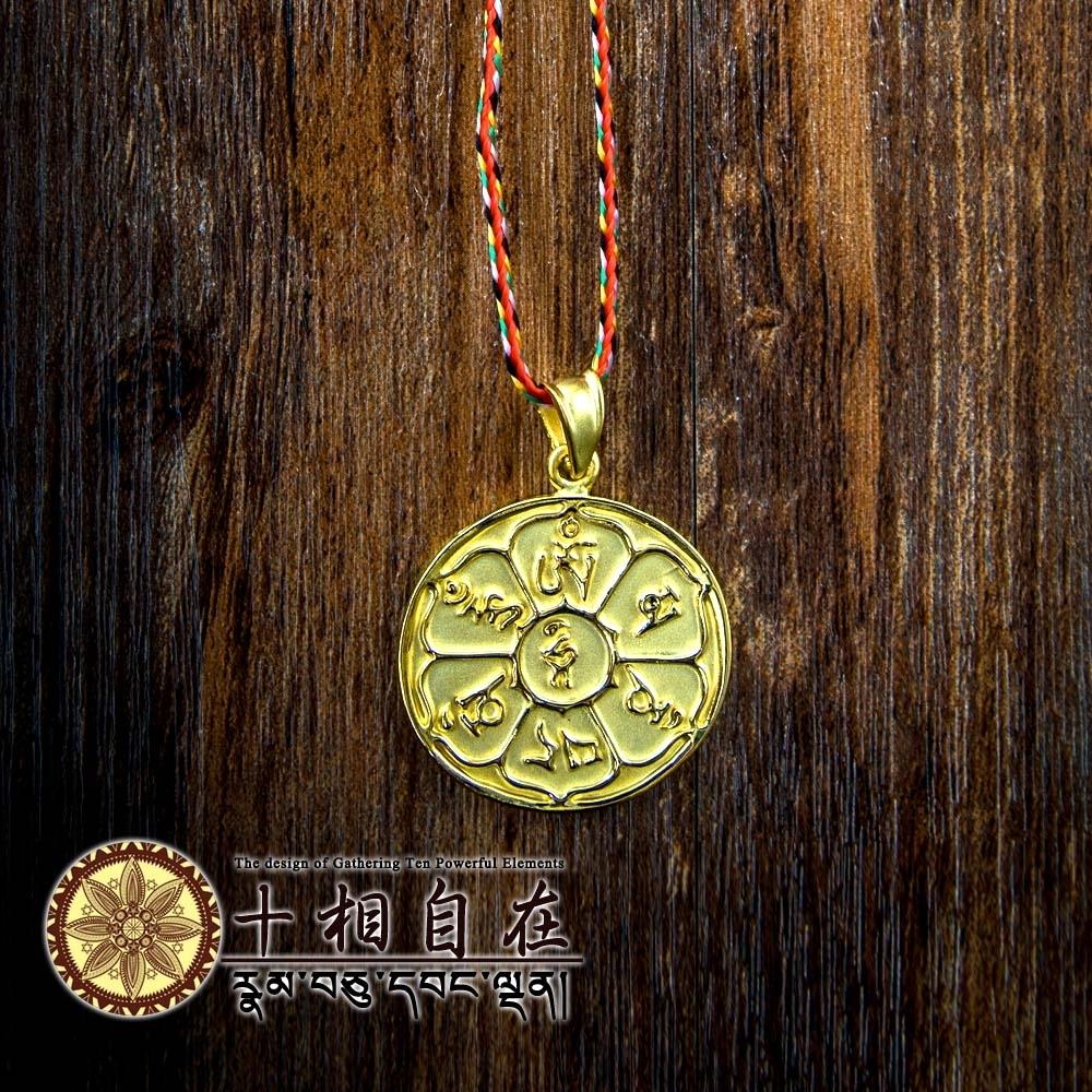 【十相自在】六字大明咒金盤項鍊(Kala-012)