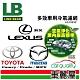 【LINK BEAR】冷氣濾網LINK醫療級 豐田/凌志/馬自達 LC-2131C product thumbnail 1