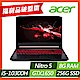 (福利品)Acer AN515-55-53CZ 15吋電競筆電(i5-10300H/GTX1650/8G/256G SSD/Nitro 5/黑) product thumbnail 1