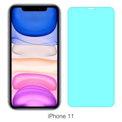 【Ayss】蘋果 Apple iPhone 11/6.1吋/鋼化玻璃膜、二次強化、AGC