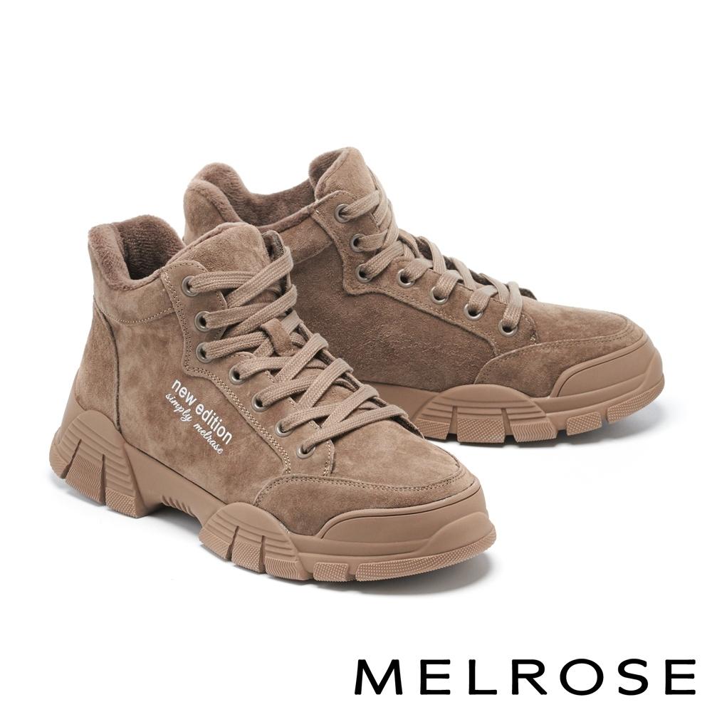 休閒鞋 MELROSE 復古時髦綁帶造型厚底休閒鞋-可可