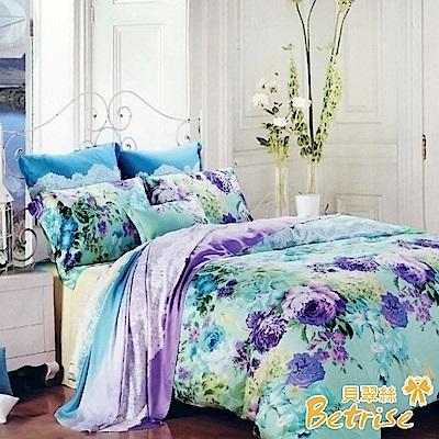 Betrise姿色墨樣 加大-100%奧地利天絲四件式兩用被床包組