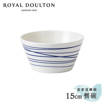Royal Doulton皇家道爾頓 Pacific海洋系列 15cm餐碗(海岸線)