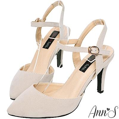 Ann'S偷心計畫-側V纖細後拉帶尖頭細跟高跟鞋-灰