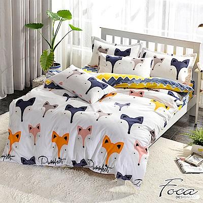 FOCA狐狸先生 加大-北歐風活性印染100%雪絨棉四件式薄被套床包組