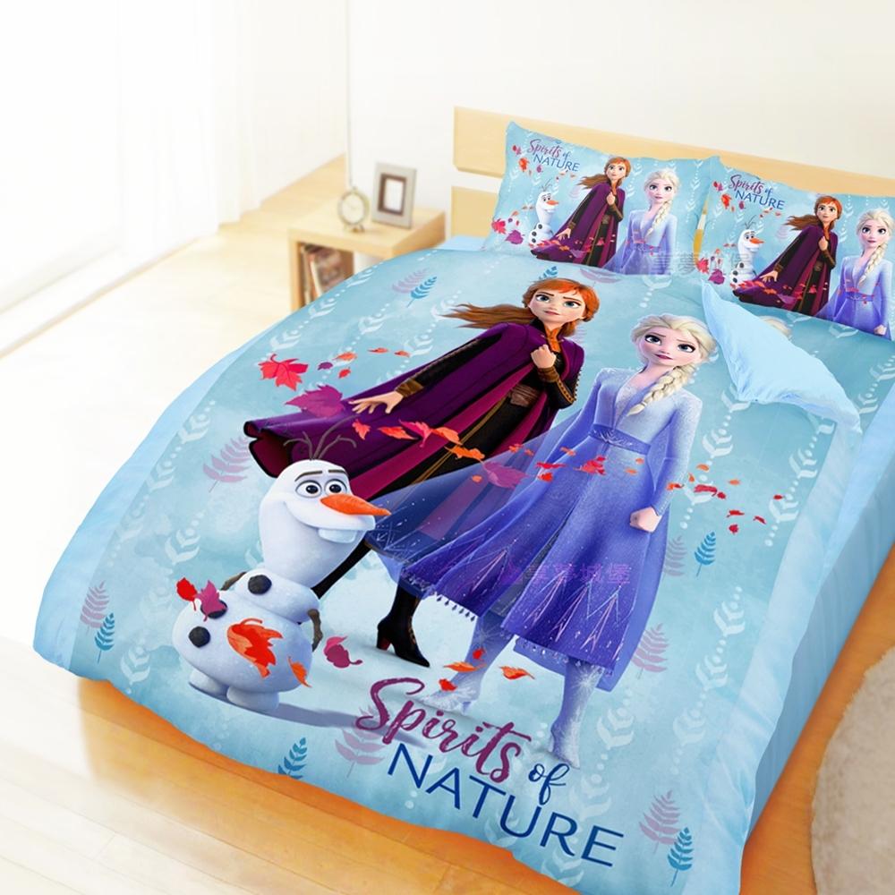 享夢城堡 雙人加大床包兩用被套四件組-冰雪奇緣FROZEN迪士尼 秋日之森-藍