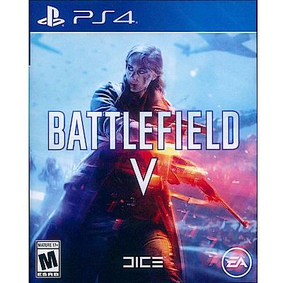 戰地風雲 5 BATTLEFIELD V - PS4 中英文美版